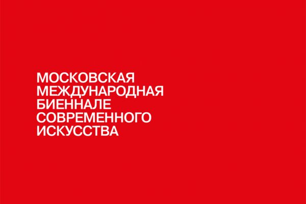 moscow-biennale-2019