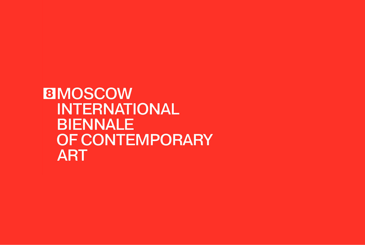 8TH MOSCOW INTERNATIONAL BIENNALE OF CONTEMPORARY ART 2019
