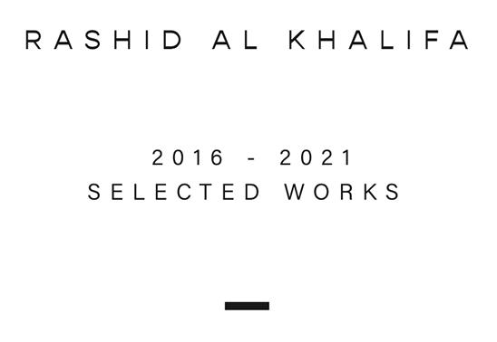 Rashid al Khalifa selected works